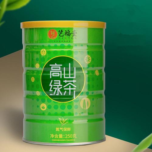 EFUTON Brand High Mountain Cloud Mist Gao Shan Yun Wu Cha Chinese Green Tea 250g