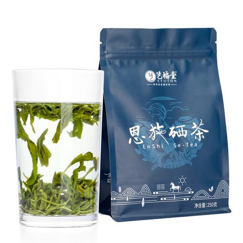 EFUTON Brand Enshi Fudao High Mountain Cloud Mist Gao Shan Yun Wu Cha Chinese Green Tea 250g