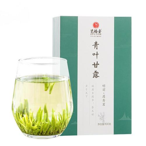 EFUTON Brand Qing Ye Gan Lu Ming Qian Premium Grade Que She Sparrow's Tongue Chinese Green Tea 100g
