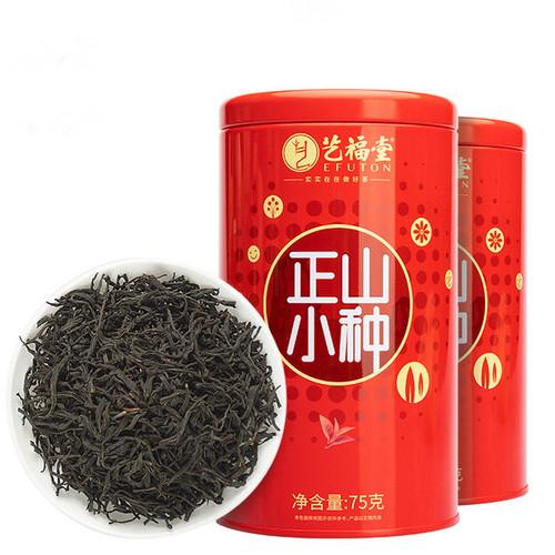 EFUTON Brand Nong Xiang Lapsang Souchong Black Tea 75g*2