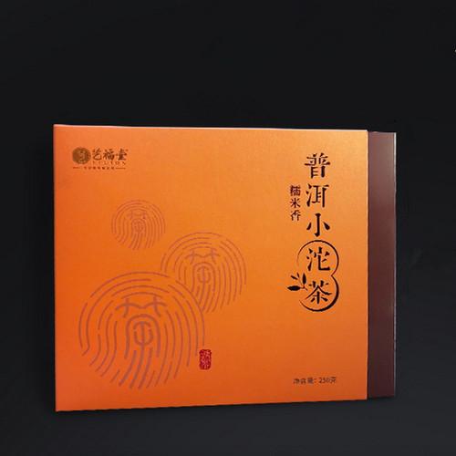 EFUTON Brand Glutinous Rice Fragrant Xiao Tuo Tea Pu-erh Tea Tuo 2021 250g Ripe