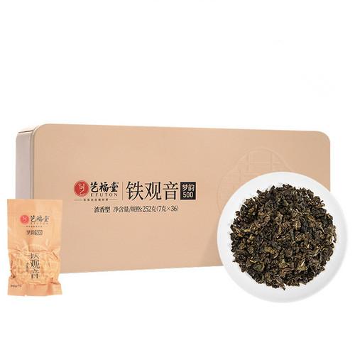 EFUTON Brand Meng Yun 500 Nong Xiang Tie Guan Yin Chinese Oolong Tea 252g