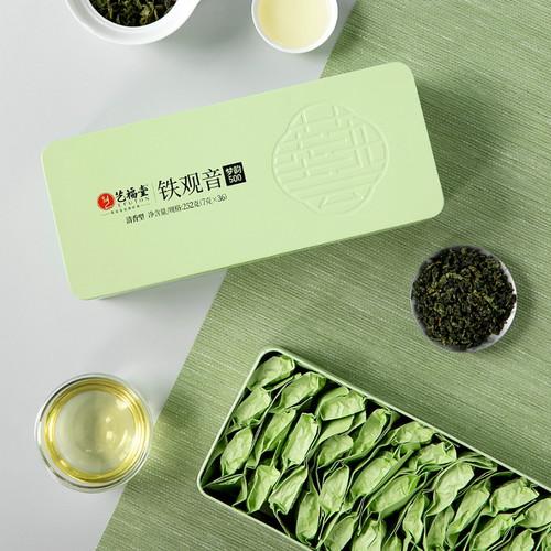 EFUTON Brand Meng Yun 500 Qing Xiang Tie Guan Yin Chinese Oolong Tea 252g
