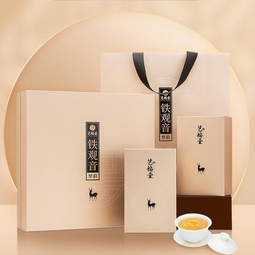 EFUTON Brand Meng Yun 500 Nong Xiang  Premium Grade Tie Guan Yin Chinese Oolong Tea 210g