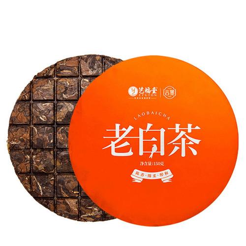 EFUTON Brand Old White Tea Shou Mei White Tea Cake 150g