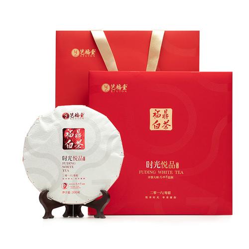 EFUTON Brand Shiguang Yuepin Shou Mei White Tea Cake 300g