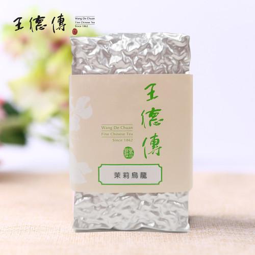 Wang De Chuan Brand Taiwan Jasmine Oolong Tea 150g