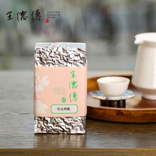 Wang De Chuan Brand Gui Hua Oolong Osmanthus Oolong Tea 150g