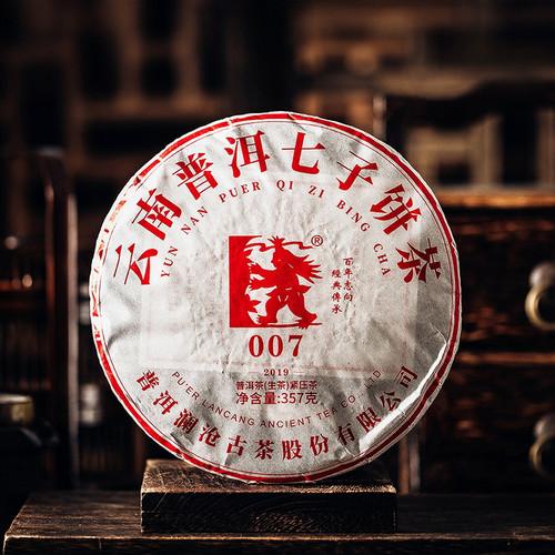 LAN CANG ANCIENT TEA Brand 007 Pu-erh Tea Cake 2019 357g Raw