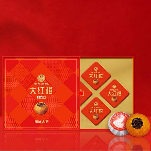 LAN CANG ANCIENT TEA Brand Da Hong Gan Chenpi Orange Pu'er Yunnan Pu-erh Tea Stuffed Tangerine Ripe 2020 160g