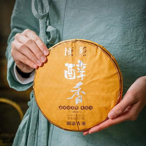 LAN CANG ANCIENT TEA Brand Chun Xiang Pu-erh Tea Cake 2021 357g Ripe