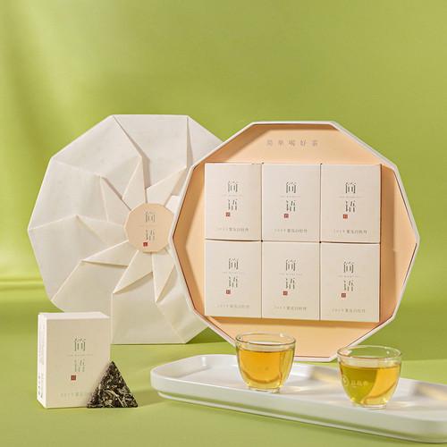 PINPIN TEA Brand Jian Yu Alpine White Peony Fuding White Tea Cake 150g