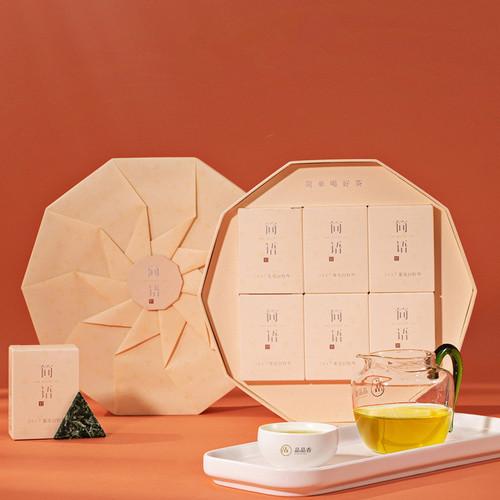 PINPIN TEA Brand Jian Yu Chen Yun Four Year White Peony Fuding White Tea Cake 150g