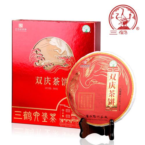 SAN HE Brand Shuangqing Tea Cake Liu Bao Hei Cha Dark Tea Cake 2019 500g