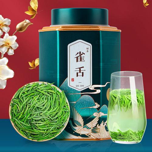 Wu Hu Brand Ming Qian Premium Grade Que She Sparrow's Tongue Chinese Green Tea 250g