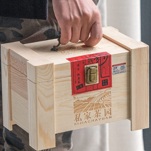 Wu Hu Brand Nong Xiang Lapsang Souchong Black Tea 320g