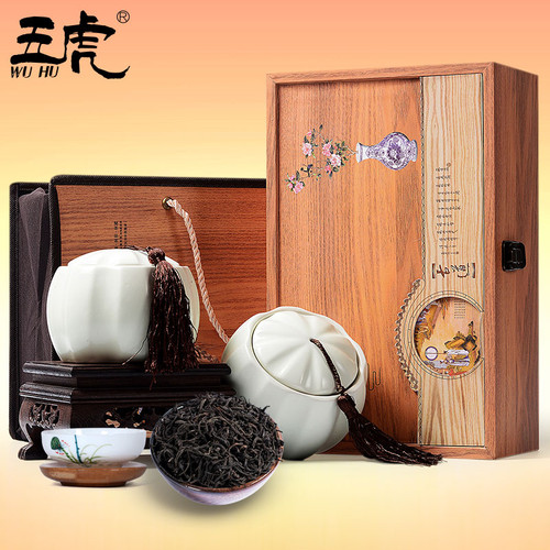 Wu Hu Brand Ancient Road Ceramic Lapsang Souchong Black Tea 200g