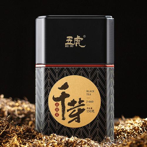 Wu Hu Brand Qian Ya Jin Jun Mei Golden Eyebrow Wuyi Black Tea 150g