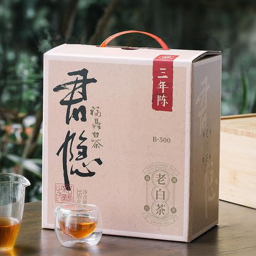 Wu Hu Brand Jun Yin Fuding Shou Mei White Tea Loose 350g