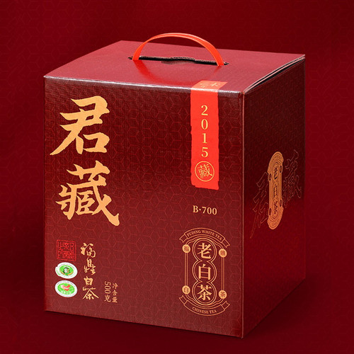 Wu Hu Brand Jun Cang Fuding Shou Mei White Tea Loose 500g