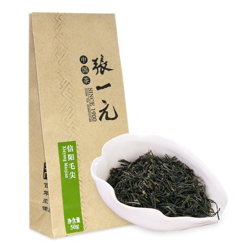 ZHANG YI YUAN Brand 1st Grade 2# Xin Yang Mao Jian Xinyang Downy Tip Chinese Green Tea 50g