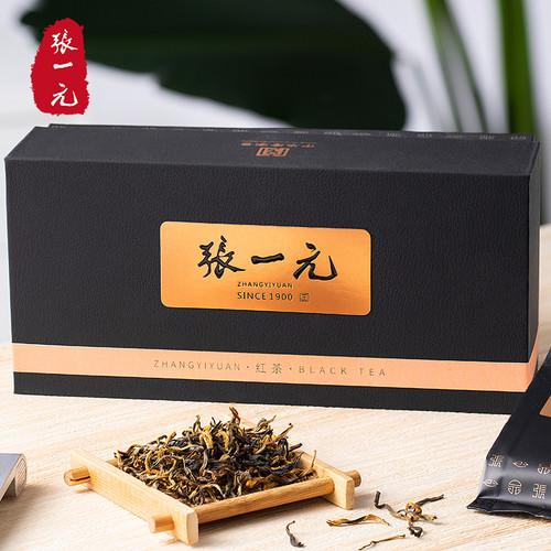ZHANG YI YUAN Brand Shang Pin Series Premium Grade Dian Hong Yunnan Black Tea 80g