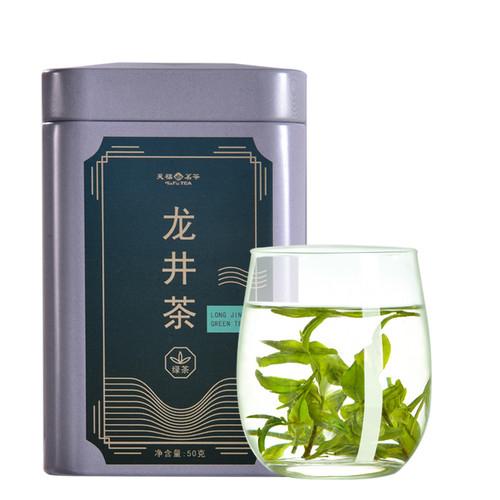 TenFu's TEA Brand Xin Chang Ming Qian Long Jing Dragon Well Green Tea 50g