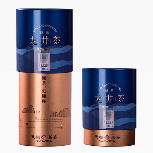 TenFu's TEA Brand Tian Yu Ming Qian 3rd Grade Long Jing Dragon Well Green Tea 100g*2