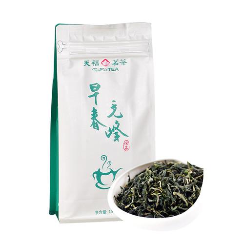 TenFu's TEA Brand Early Spring Maofeng Yunnan Green Tea 150g