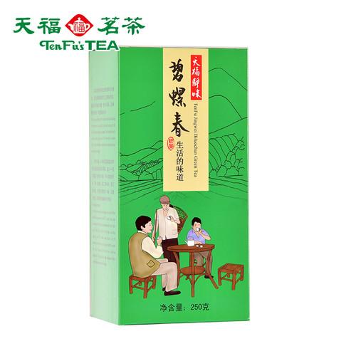 TenFu's TEA Brand Jing Wei Bi Luo Chun China Green Snail Spring Tea 250g