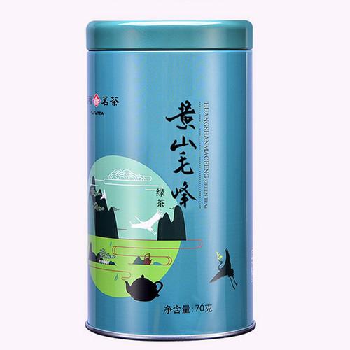 TenFu's TEA Brand 2nd Grade Huang Shan Mao Feng Yellow Mountain Green Tea 70g