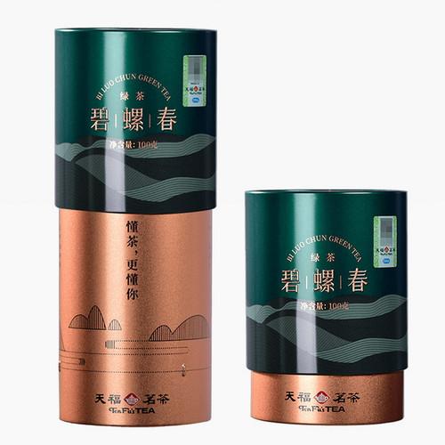 TenFu's TEA Brand Bi Luo Chun China Green Snail Spring Tea 100g*2