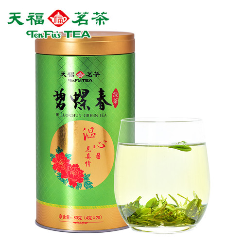 TenFu's TEA Brand Wen Xin Bi Luo Chun China Green Snail Spring Tea 80g