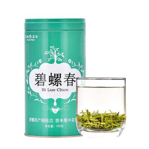 TenFu's TEA Brand Ming Qian Premium Grade Bi Luo Chun China Green Snail Spring Tea 100g