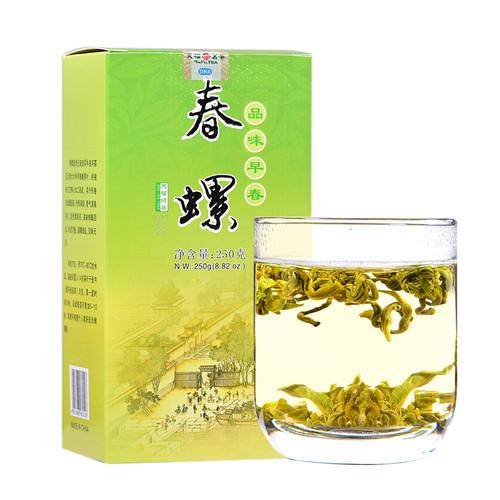 TenFu's TEA Brand Ming Qian Premium Grade Pin Wei Yunnan Bi Luo Chun Green Snail Spring Green Tea 250g