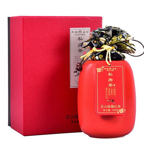 TenFu's TEA Brand Si Fang Cha Jin Jun Mei Golden Eyebrow Wuyi Black Tea 150g