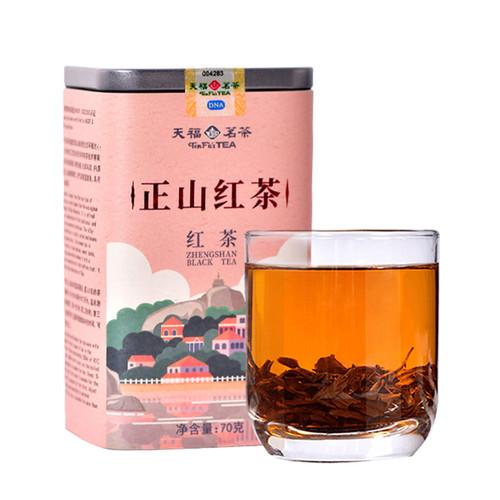 TenFu's TEA Brand Small Square Can Lapsang Souchong Black Tea 70g