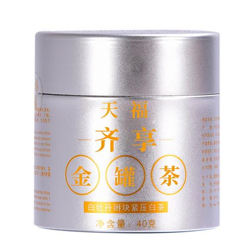 TenFu's TEA Brand Qi Xiang White Peony Fuding White Tea Loose 40g