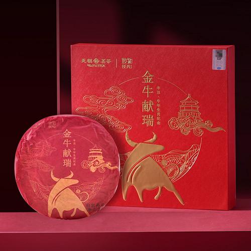 TenFu's TEA Brand Taurus Xian Rui White Peony Fuding White Tea Cake 200g