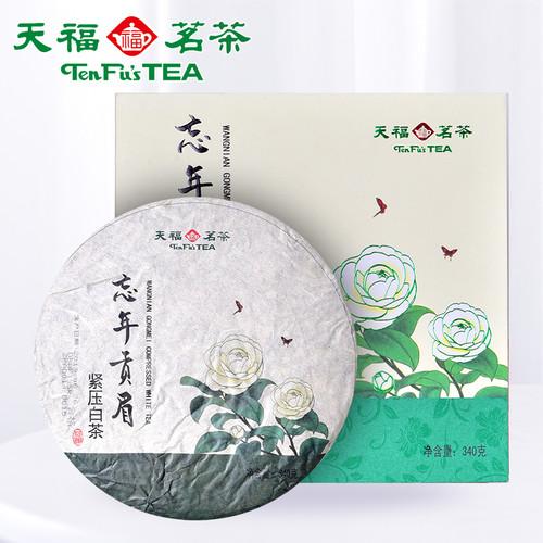 TenFu's TEA BrandWang Nian Gong Mei White Tea Cake 340g