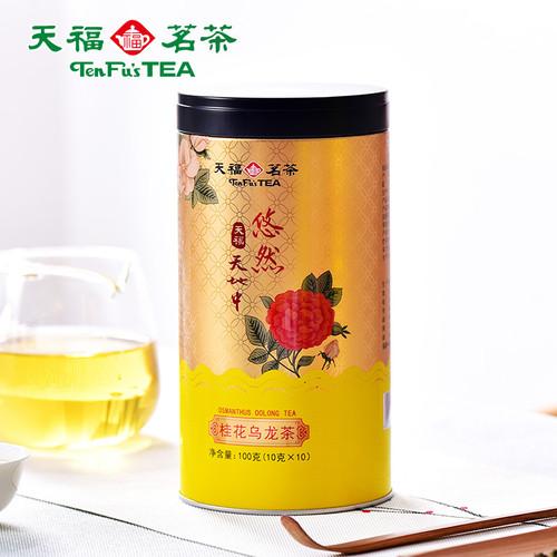 TenFu's TEA Brand You Ran Gui Hua Oolong Osmanthus Oolng Tea 100g