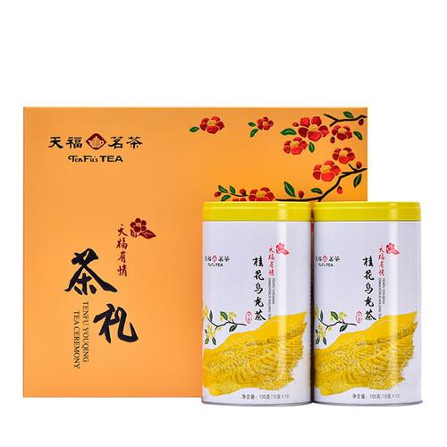 TenFu's TEA Brand You Qing Gui Hua Oolong Osmanthus Oolng Tea 100g*2