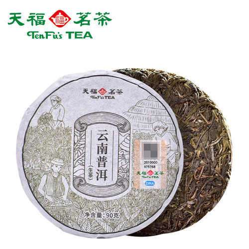 TenFu's TEA Brand Pu-erh Tea Cake 2021 90g Raw