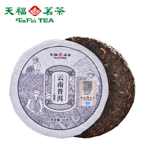 TenFu's TEA Brand Pu-erh Tea Cake 2020 90g Ripe