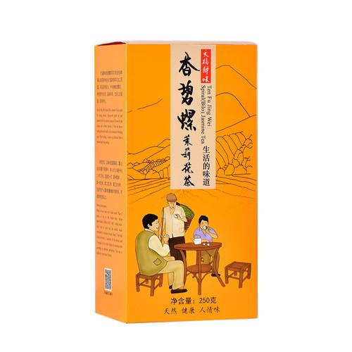 TenFu's TEA Brand Jing Wei Xiang Bi Luo Snail Jasmine Green Tea 250g