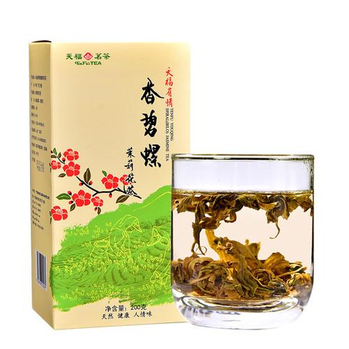TenFu's TEA Brand You Qing Xiang Bi Luo Snail Jasmine Green Tea 200g