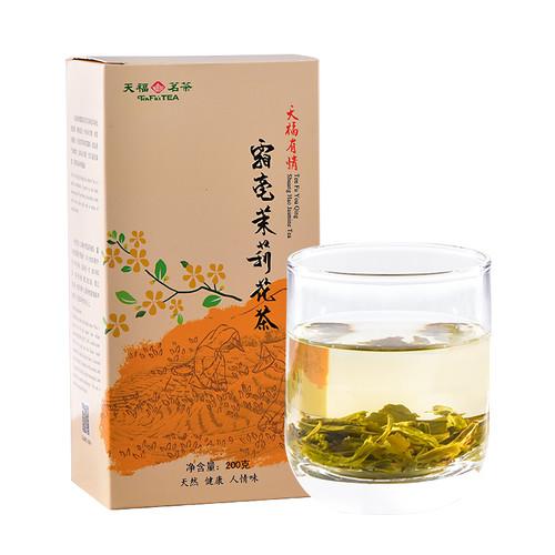 TenFu's TEA Brand Shuang Hao Mo Li Jasmine Green Tea 200g