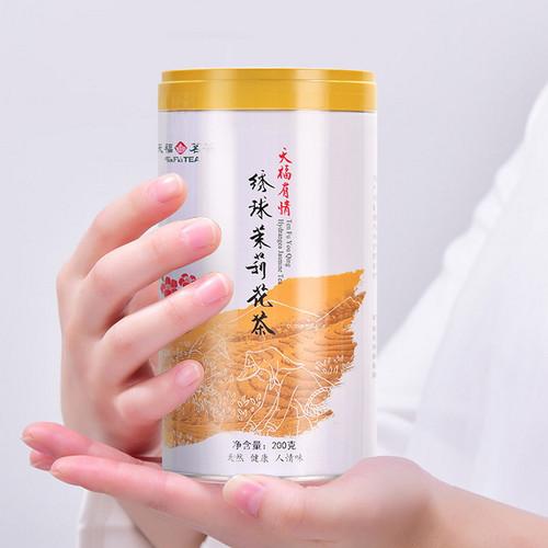 TenFu's TEA Brand You Qing Xiu Qiu Long Zhu Pearl Jasmine Green Tea 200g