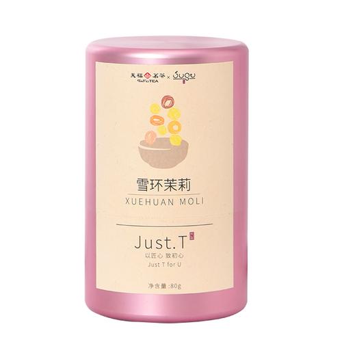 TenFu's TEA Brand Xue Huan Mo Li Jasmine Green Tea 100g