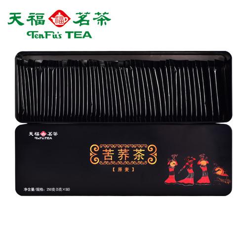 TenFu's TEA Brand Yellow Tartary Buckwheat Tea All Natural Sobacha 250g